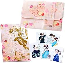 渡辺多恵子先生『風光る』オリジナル御朱印帳&御朱印帳袋(5枚組生写真付き)セット