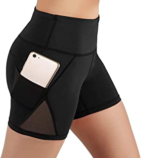FIRM ABS Women's High Waist Mesh Tummy Control Yoga Workout Running Sports Gym Shorts w Side Pockets