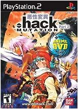 Dot Hack Mutation Ps2