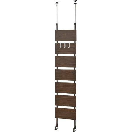 山善 突っ張り パーテーション 幅40×奥行18×高さ200-260cm 金属製フック6個付属 壁面収納 組立品 ダークブラウン RTRW-4120(DBR)