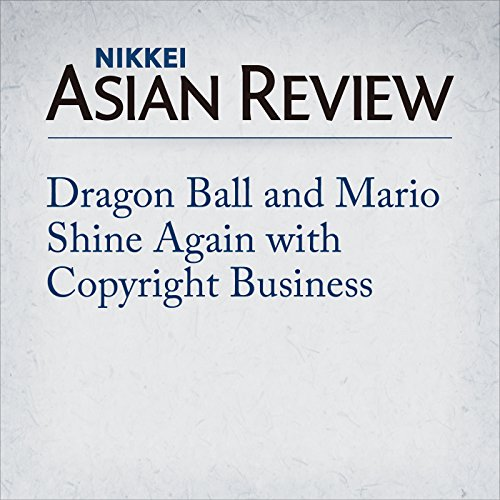 Dragon Ball and Mario Shine Again with Copyright Business cover art