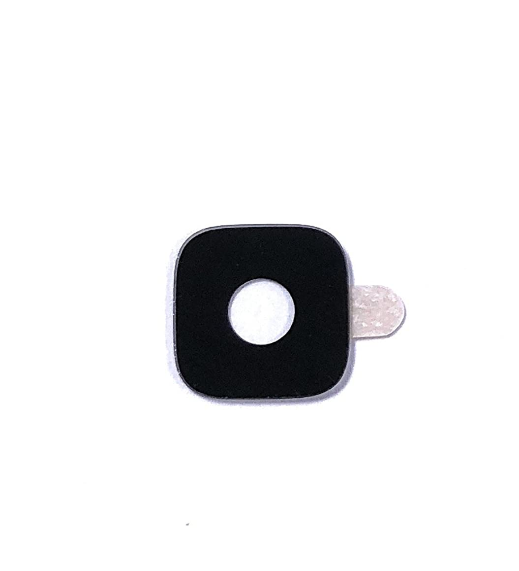 Bonafide Hardware - Replacement Part for Galaxy J3 Camera Glass Lens (Glass-only)
