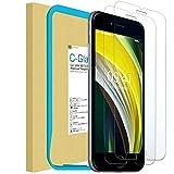 【2枚セット】NEWLOGIC iPhone SE 2020 第2世代 修正版 / iPhone8 / iPhone7 用 強化 ガラスフィルム 液晶保護フィルム (ガイド付)