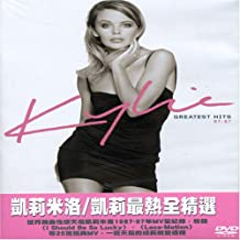 Best kylie greatest hits dvd Reviews