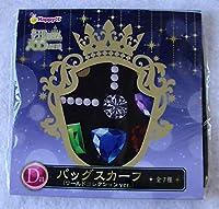 夢王国と眠れる100人の王子様 バッグスカーフ ワールドコレクション 宝石の国 夢100 海外発送対応20181201