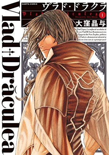 ヴラド・ドラクラ 1 (ハルタコミックス)