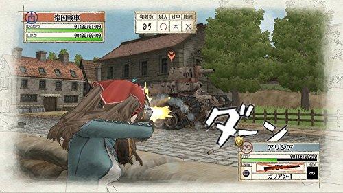 『戦場のヴァルキュリア リマスター - PS4』の4枚目の画像