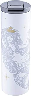 STARBUCKS スターバックス スタバ タンブラー 食器 ロゴ 女神 人魚 セイレン レトロ クラウン 白 ホワイト ステンレス コーヒー 保温 保冷 マイボトル 水筒