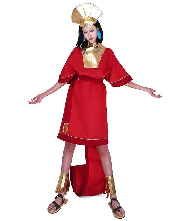 Cosplay.fm Adult's Emperor Kuzco Cosplay Costume Fancy Dress With Hat For Halloween