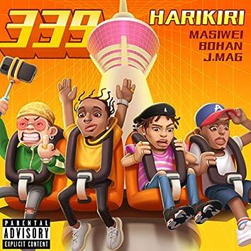 339 (feat. Masiwei, Bohan Phoenix, J.Mag)