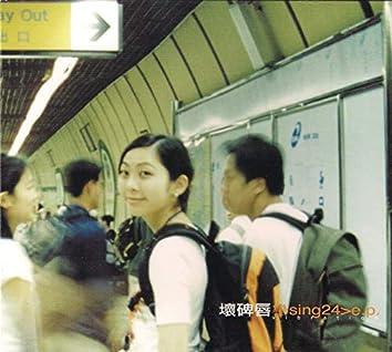 Lian Xing 24