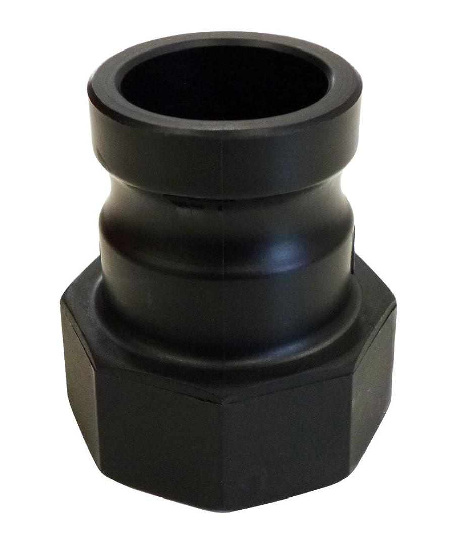 必要性させるパキスタン人スイデン NGカムロックカップリング A(オス)部品 25mm (1インチ) No.0002009020