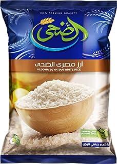 Al Doha Egyptian Rice-5 kg
