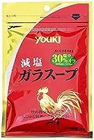 減塩 調味料 30% 減塩 ガラスープ ユウキ食品 50g×2袋セット