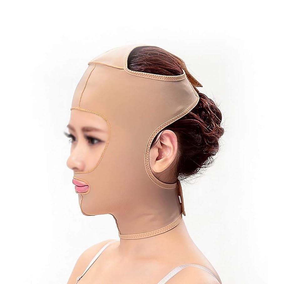 四半期表面的な高齢者スリミングベルト、フェイシャルマスクフェイスマスクフェイスプラスチック顔アーティファクト強力な顔の包帯を引き締めるダブルあごを持ち上げるパターンを布布する(サイズ:Xl)