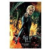Vscdye HP7Classic Film Tom Felton Poster Draco Malfoy