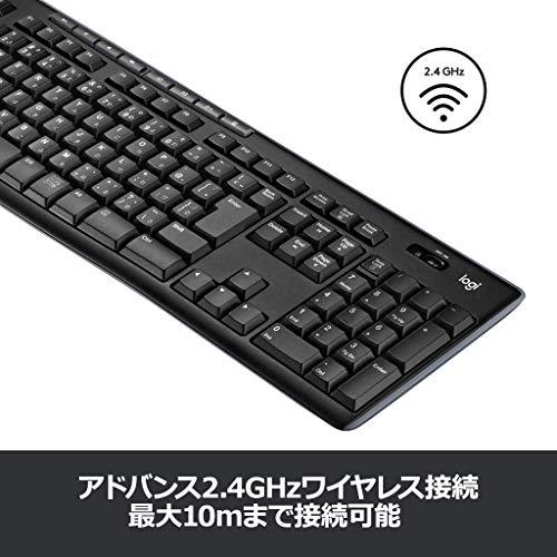 ロジクール『ワイヤレスキーボード(K270)』