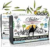 Nabür - Savon Charbon Actif | Jojoba Coco, Glycérine, Palmarosa | Acné, Savon visage Tonique, Peaux grasse, Points noirs | Fabrication Française Occitanie