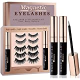 Magnetic Eyelashes with Eyeliner Kit, 5 Pairs Reusable Magnetic Lashes Set with 2 Big Tubes Magnetic Eyeliner, Free Tweezer Applicator, Mirror & Protective Gift Storage Box