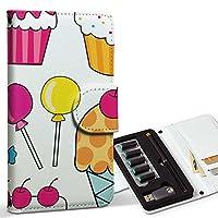 スマコレ ploom TECH プルームテック 専用 レザーケース 手帳型 タバコ ケース カバー 合皮 ケース カバー 収納 プルームケース デザイン 革 デザート ポップ カラフル 009951