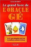 Oracle Gé - Librairie de l' Inconnu - 14/11/2017
