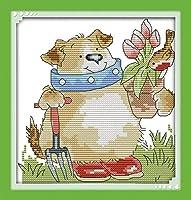 クロスステッチ大人、初心者11ctプレプリントパターン鉢植えの植物40x50cm -DIYスタンプ済み刺繍ツールキットホームの装飾手芸い贈り物40x50cm(フレームがない )