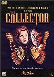 コレクター [DVD] image