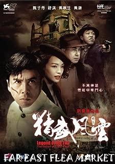 LEGEND OF THE FIST - The Return of Chen Zhen DVD (Region 3) (NTSC) Donnie Yen