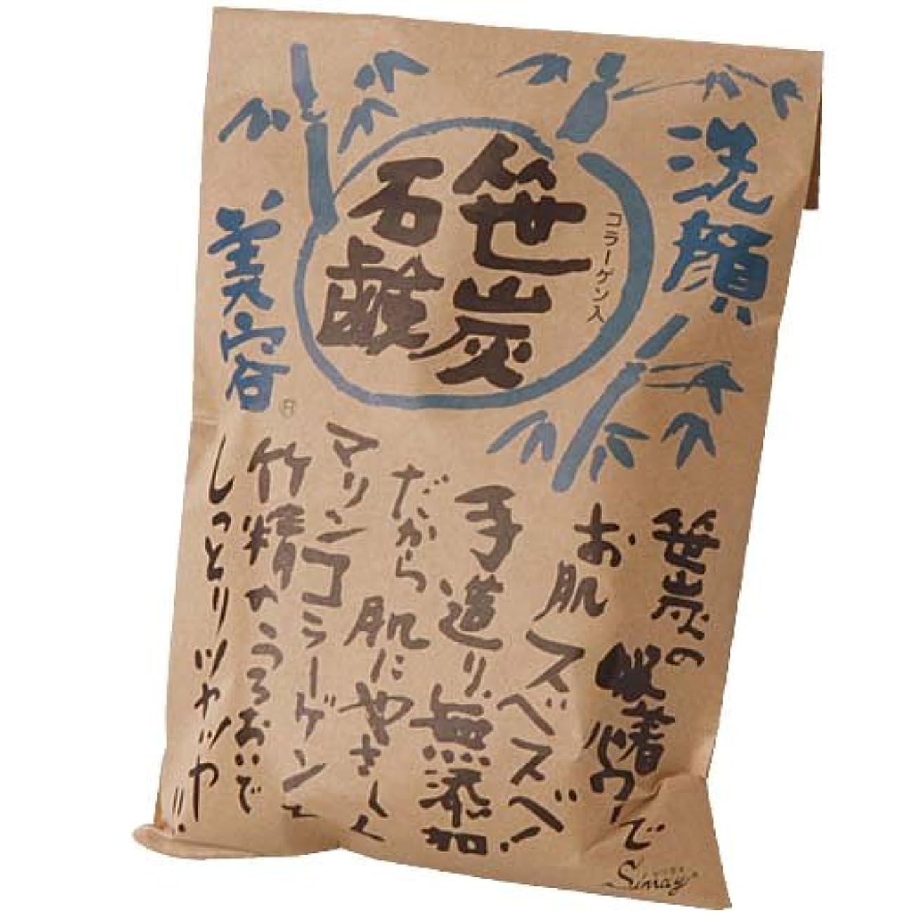 贅沢な確執デコレーション笹炭石鹸コラーゲン入り(洗顔用)100g(?????付き)