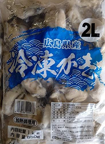 冷凍 超特大 牡蠣 ( L又は2L ) 1kg ( NET850g )  約30〜40粒 加熱用 カキ かき