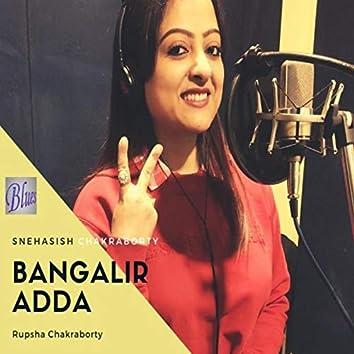 Bangalir Adda