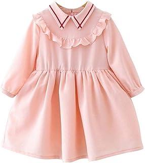 Yeach 子供服 女の子90-130 1-5歳 ロングスリーブ フリル ストライプ ドレス プリンセススカート 可愛い 超柔らかい 姫様 普段着 写真 人気 誕生日プレゼント