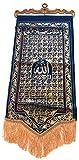 Wandbehang Stoff Tapisserie AMN-170 Al-Koran Ayatul Kursi