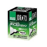 ウシオライティング ハロゲン電球 100W形 70径 広角 E11 JDR110V57WLW/K7UV-H