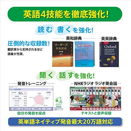 カシオ電子辞書高校生(英語強化モデル)エクスワードXD-SR4900BK235コンテンツブラックXD-SRN49BKアマゾンオリジナルセット