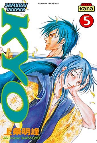 Samurai Deeper Kyo, tome 5