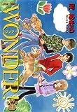 WONDER! : 4 (ジュールコミックス)