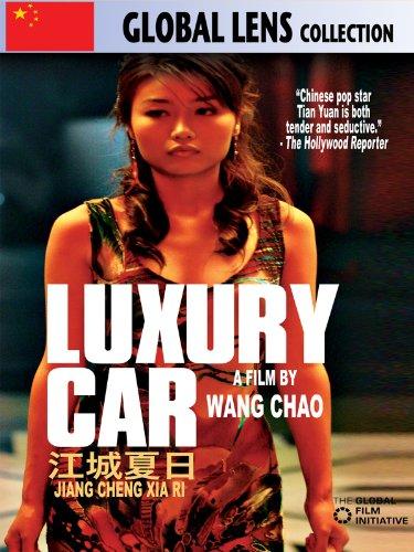 Luxury Car (Jiang Cheng Xia Ri) (English Subtitled)