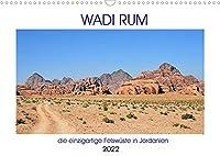 WADI RUM, die einzigartige Felswueste in Jordanien (Wandkalender 2022 DIN A3 quer): Eine der faszinierendsten Wuestenlandschaften weltweit (Monatskalender, 14 Seiten )