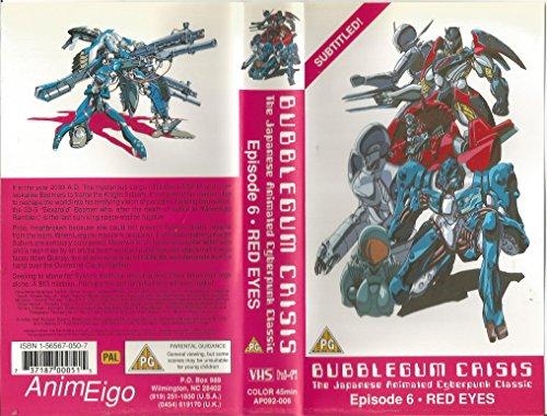 BubbleGum Crisis - Episode 6 [VHS] [UK Import]