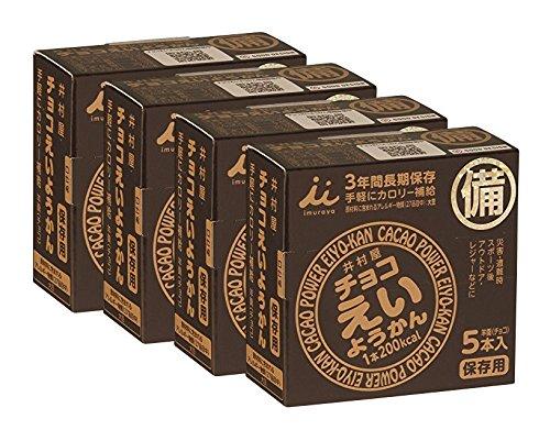 井村屋 チョコえいようかん 55gx5本×4箱