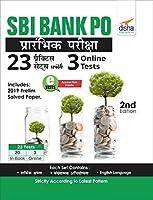 SBI Bank PO Prarhambhik Pariksha 23 Practice Sets with 3 Online Tests