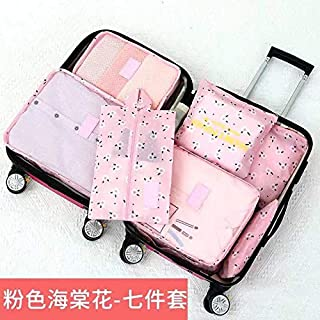 Travel Packing Cube Packing Bag Tidy Luggage Cloth Sorting Organizer Pouch 7PCS/Set