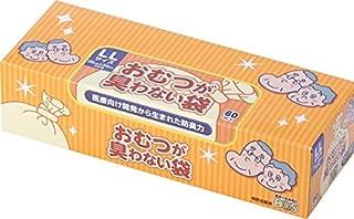 驚異の防臭袋 BOS (ボス) おむつが臭わない袋 LLサイズ 60枚入り 大人用 おむつ ・ うんち 処理袋 【袋カラー:ホワイト】