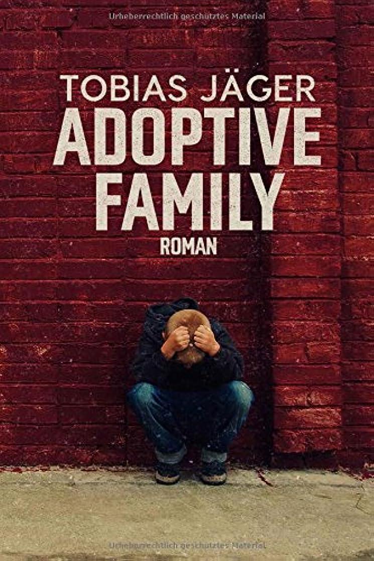 全滅させるエスニックカバレッジAdoptive Family (San Antonio Tales)