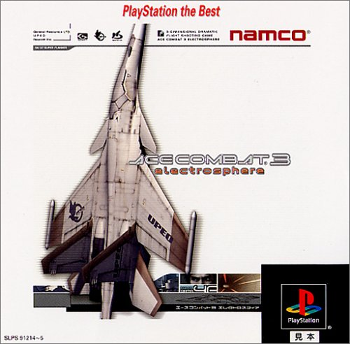 Ace Overseas parallel import regular item Combat 3 Electro Sphere the Import PlayStation Japan OFFicial site Best