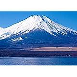 絵画風 壁紙ポスター (はがせるシール式) 冠雪の富士山と山中湖 白富士 裏富士 富士山 開運 パワースポット キャラクロ FJS-050A2 (A2版 594mm×420mm) 建築用壁紙+耐候性塗料