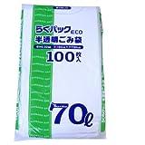 日本技研工業 らくパックECO 半透明ごみ袋70L100P