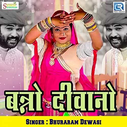 Bhuraram Dewasi