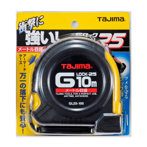タジマコンベックス10m×25mmGロック25GL25100BL